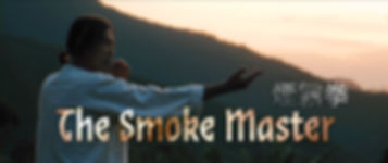 The Smoke Master - movie