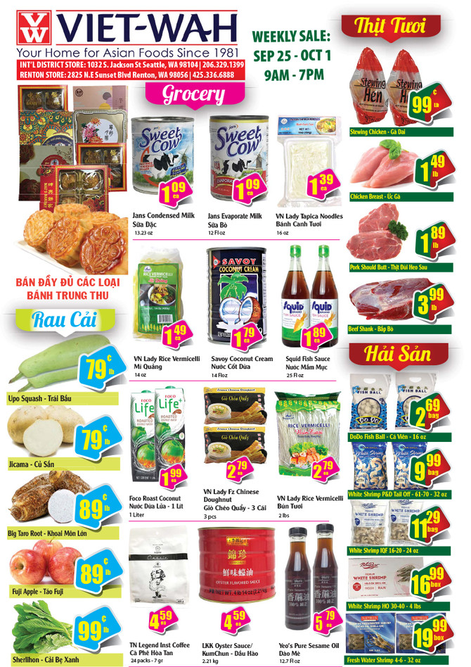 Weekly Ad (Sept 25-Oct 1, 2020)