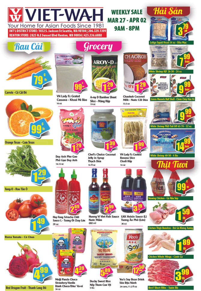 Weekly Ad (March 27 - April 2, 2020)
