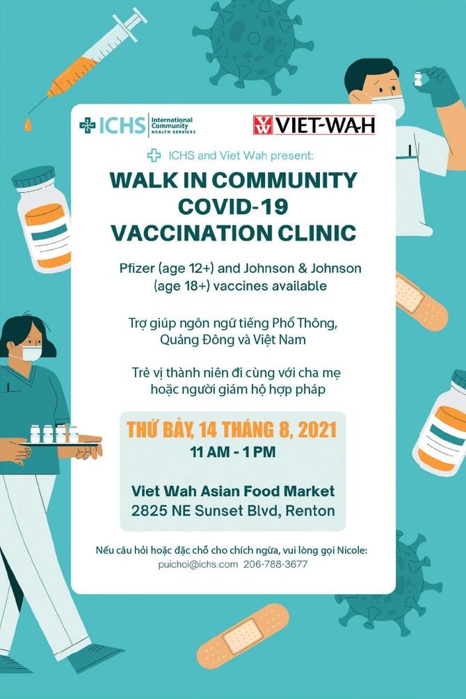 Sat. Aug 14, 11am-1pm @ Renton Store:  Walk in Community Covid-19 Vaccination Clinic