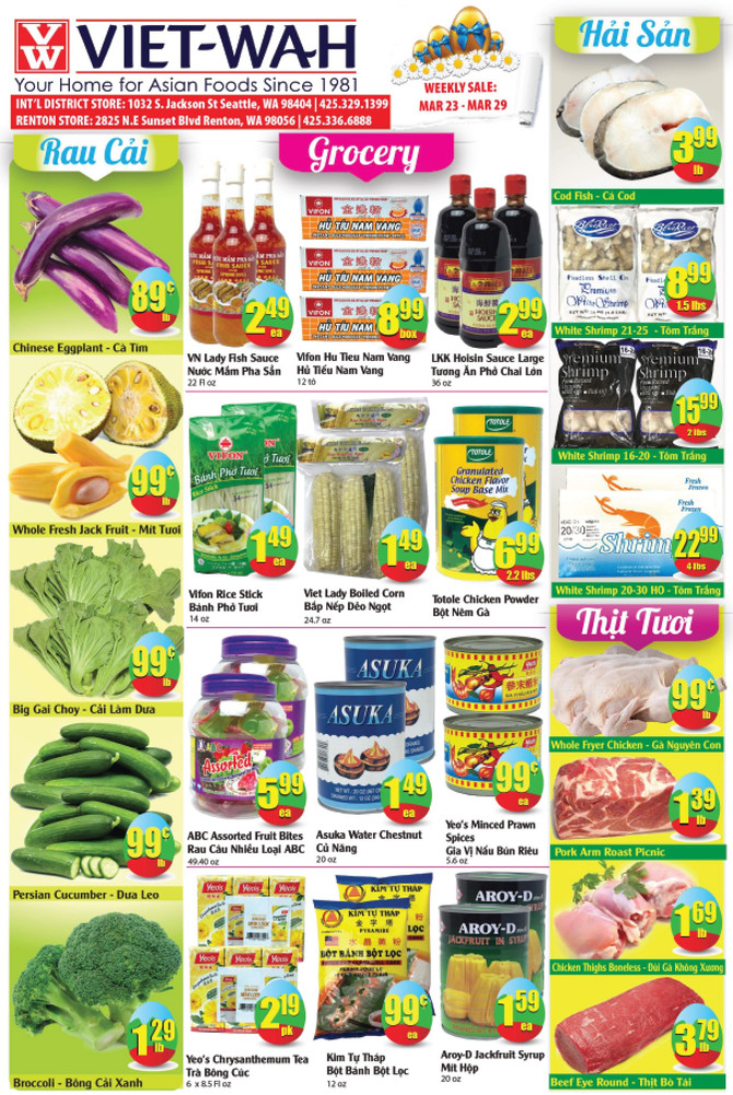 Weekly Ad (March 23-29, 2018)
