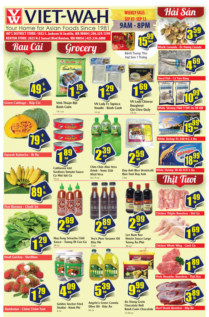 Weekly Ad (Sept 7-13, 2018)