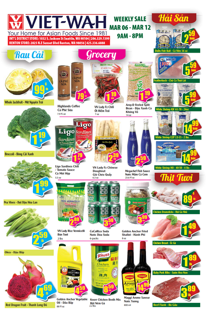 Weekly Ad (March 6-12, 2020)