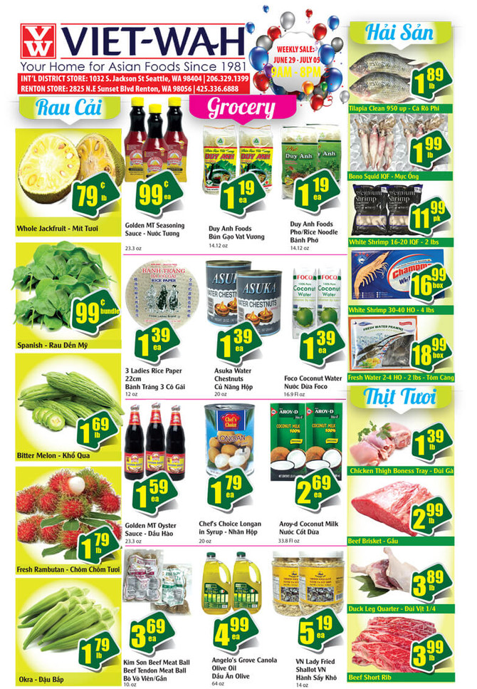 Weekly Ad (June 29-July 5, 2018)