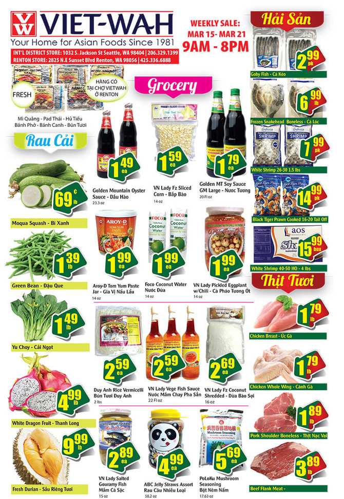 Weekly Ad (March 15-21, 2019)