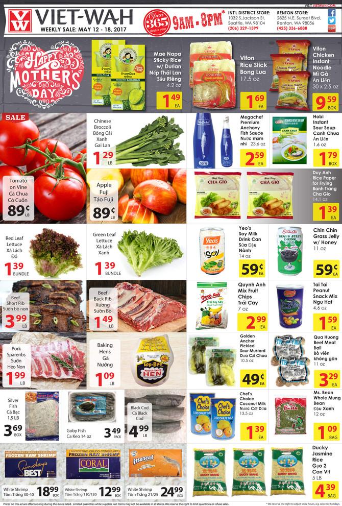 Weekly Ad (May 12-18, 2017)
