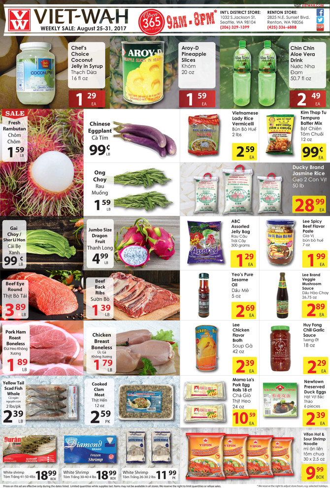 Weekly Ad (Aug 25-31, 2017)