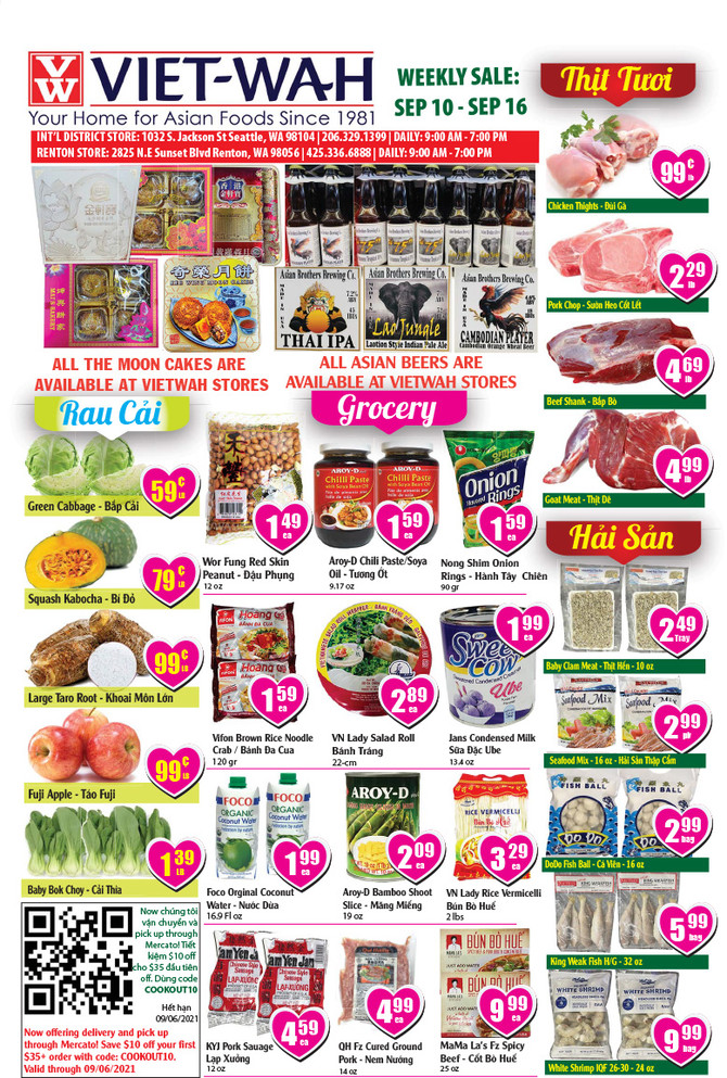 Weekly Ad (Sept 10-16, 2021)