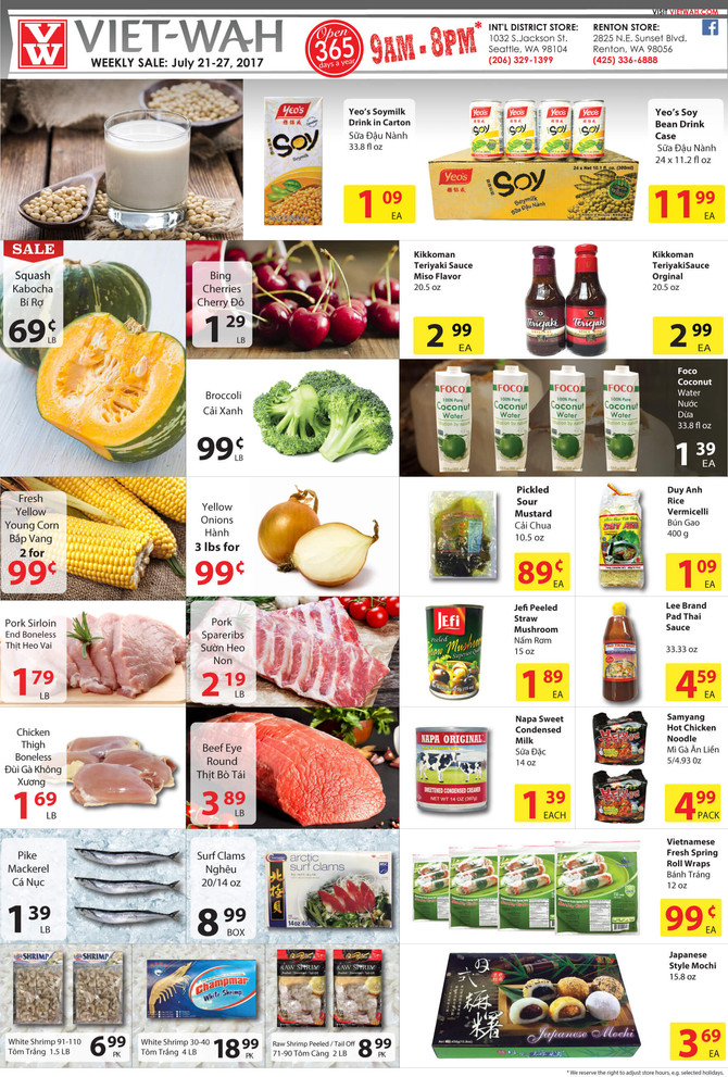 Weekly Ad (July 21-27, 2017)