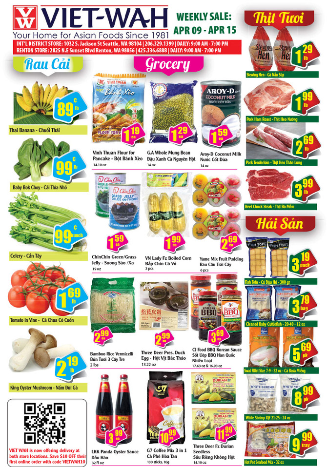 Weekly Ad (April 9-15, 2021)