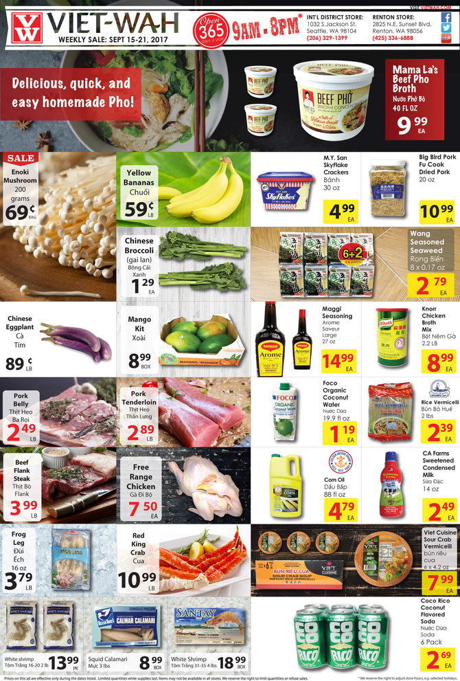Weekly Ad (Sept 15-21, 2017)