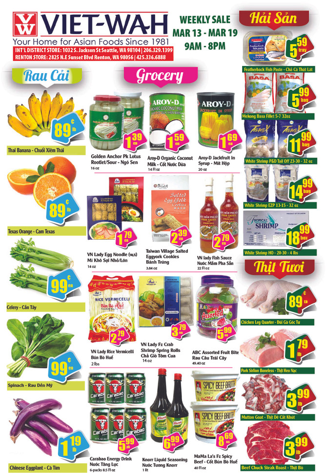 Weekly Ad (March 13-19, 2020)