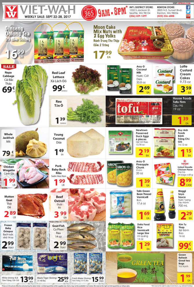 Weekly Ad (Sept 22-28, 2017)