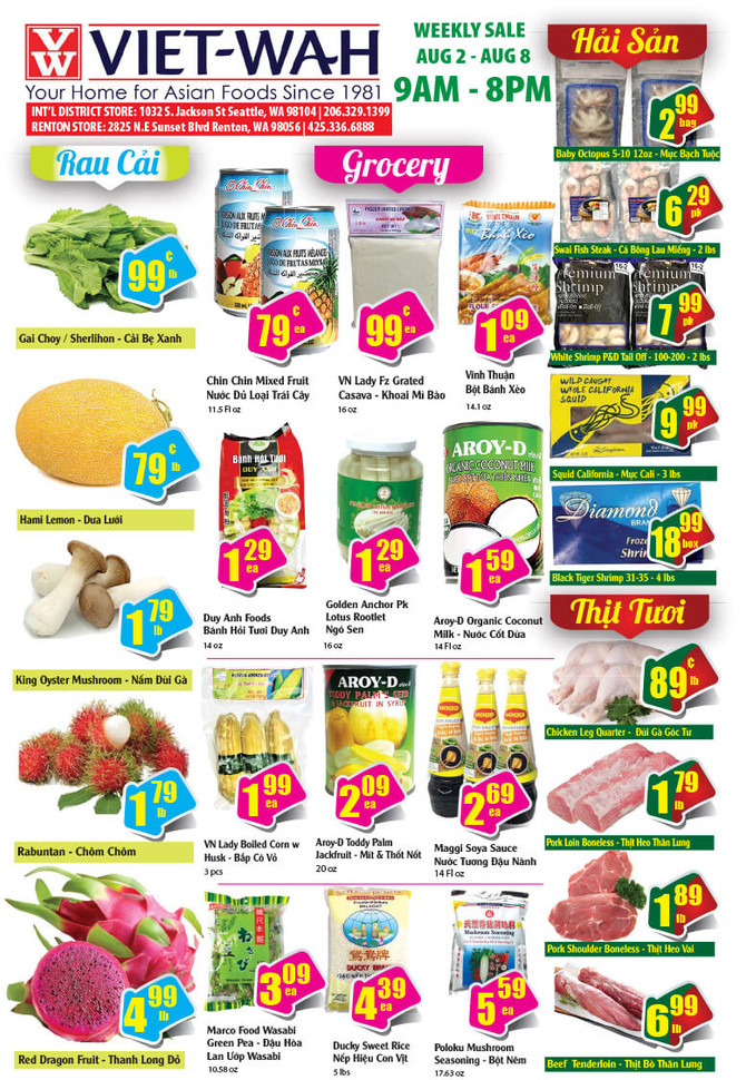 Weekly Ad (Aug 2-8, 2019)