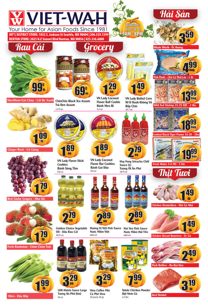 Weekly Ad (Oct 5-11, 2018)