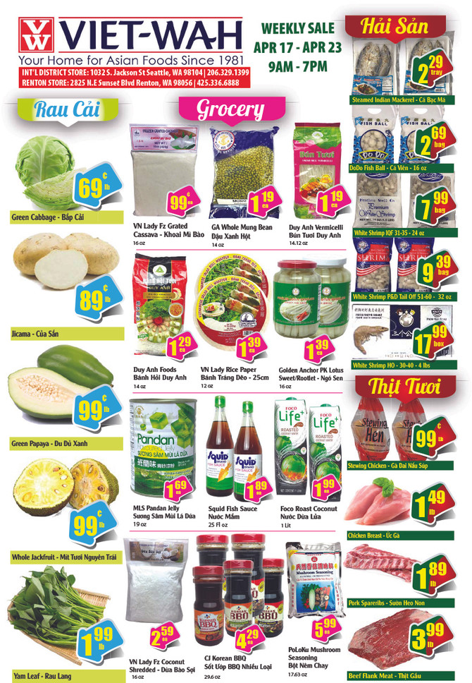 Weekly Ad (April 17-23, 2020)