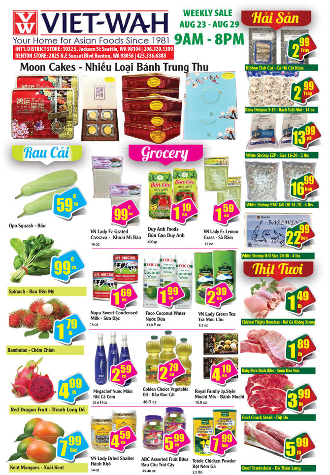 Weekly Ad (Aug 23-29, 2019)