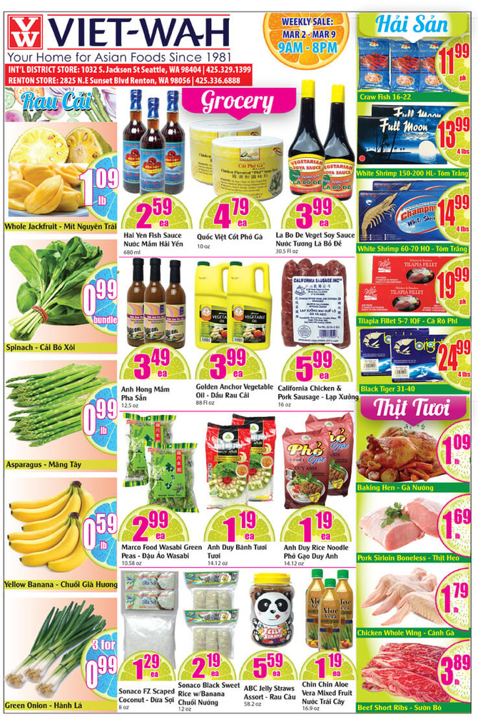 Weekly Ad (March 2-8, 2018)