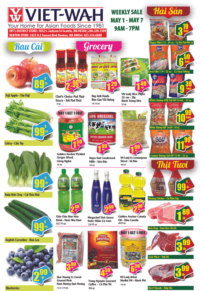 Weekly Ad (May 1-7, 2020)