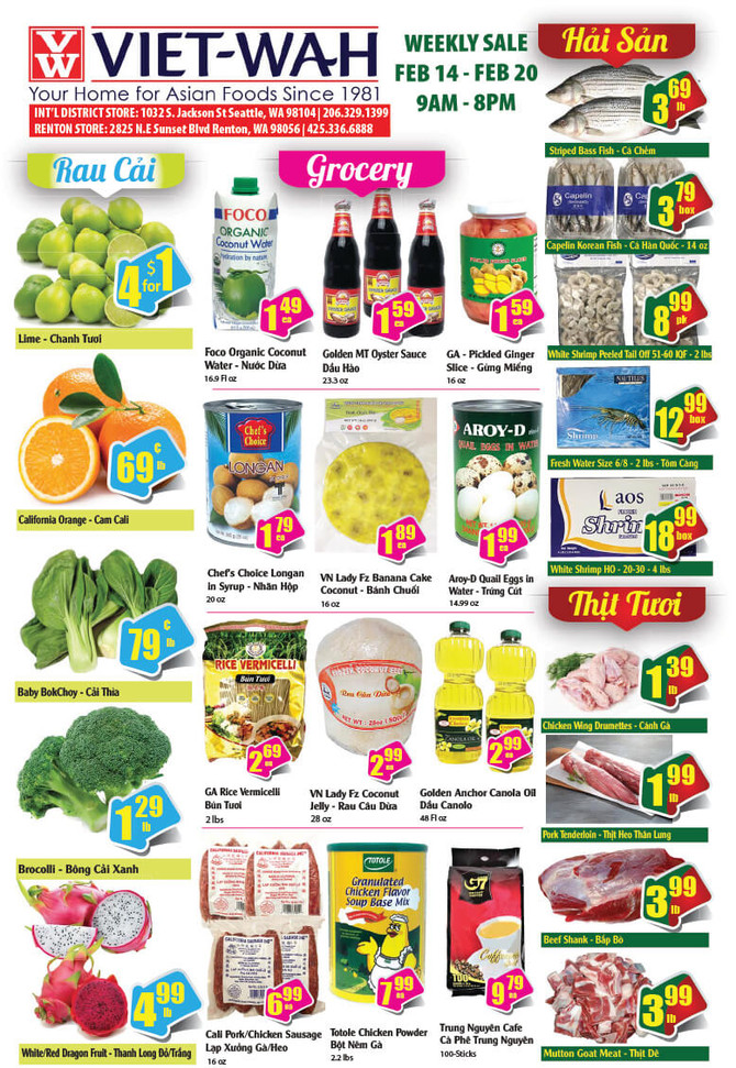 Weekly Ad (Feb 14-20, 2020)