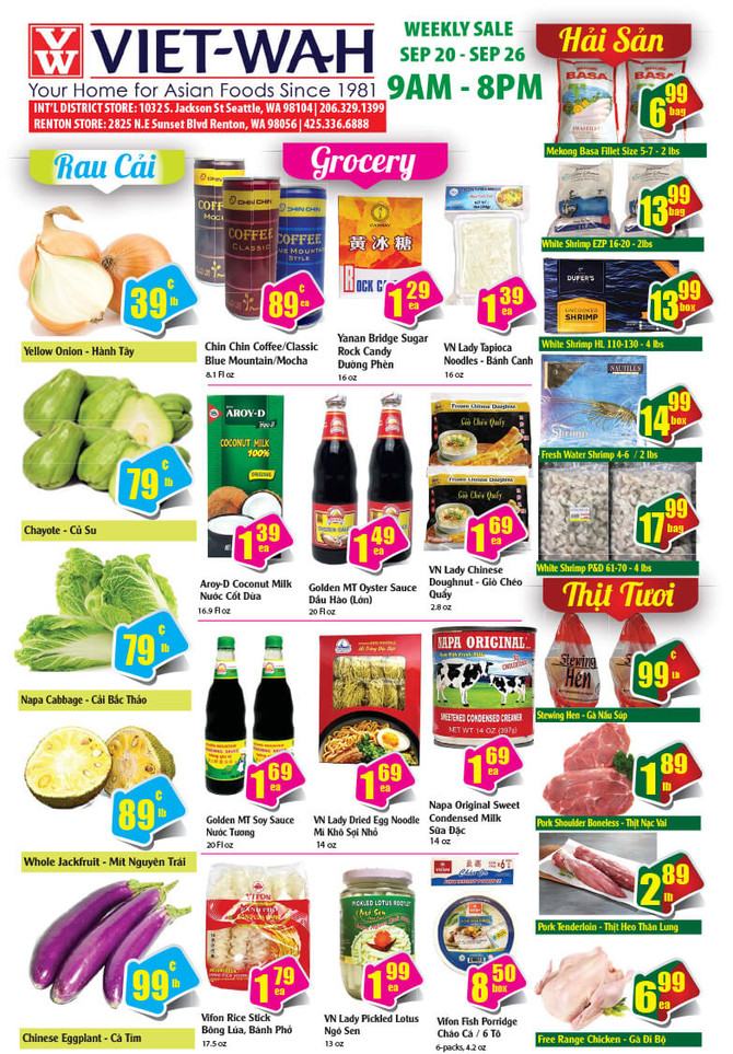 Weekly Ad (Sept. 20-26, 2019)