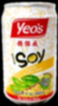 Yeo's Pure Sesame Oil 5 oz