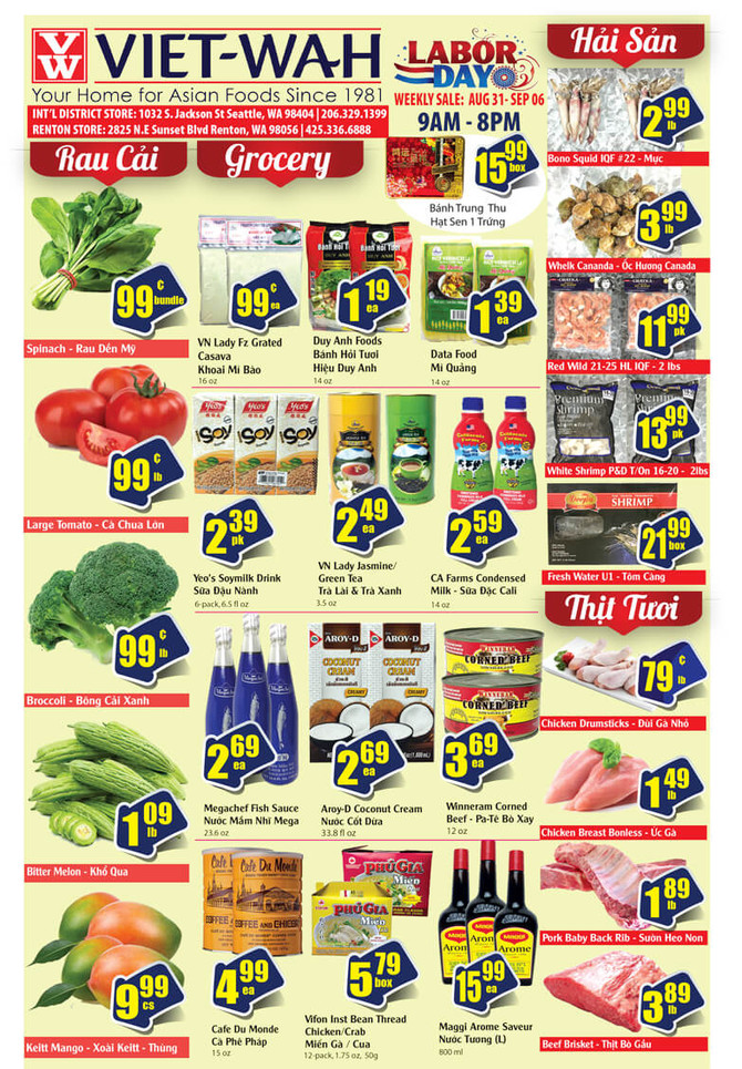Weekly Ad (Aug 31-Sept 6, 2018)