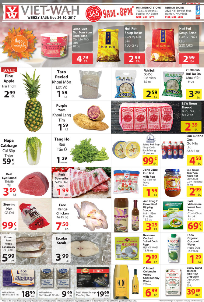Weekly Ad (Nov 24-30, 2017)