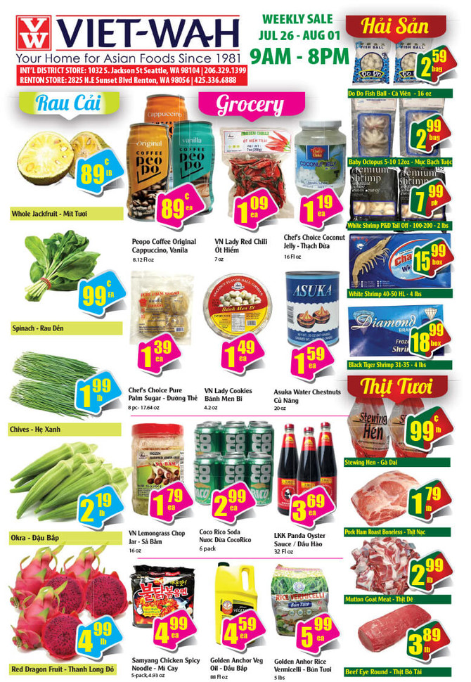 Weekly Ad (July 26-Aug 1, 2019)