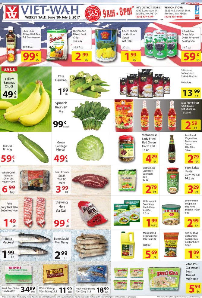 Weekly Ad (June 30-July 6, 2017)