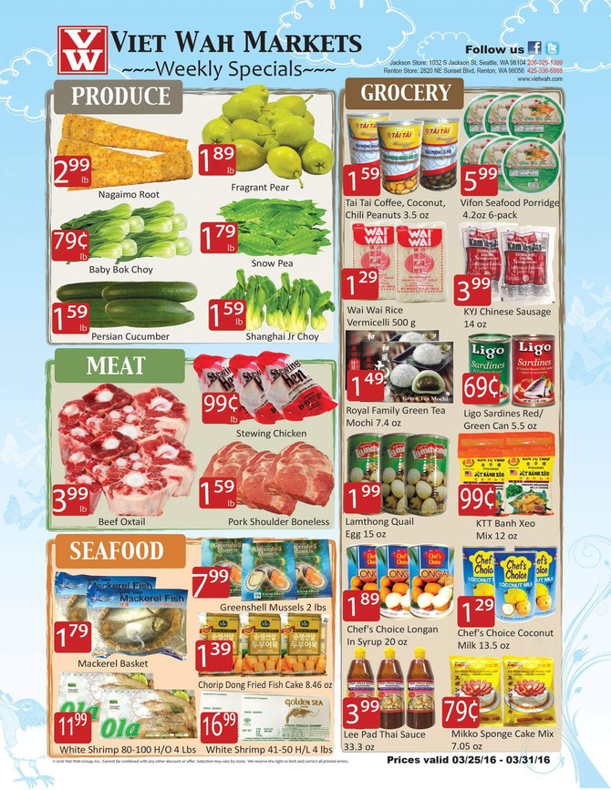 Weekly Ad March 25-31, 2016