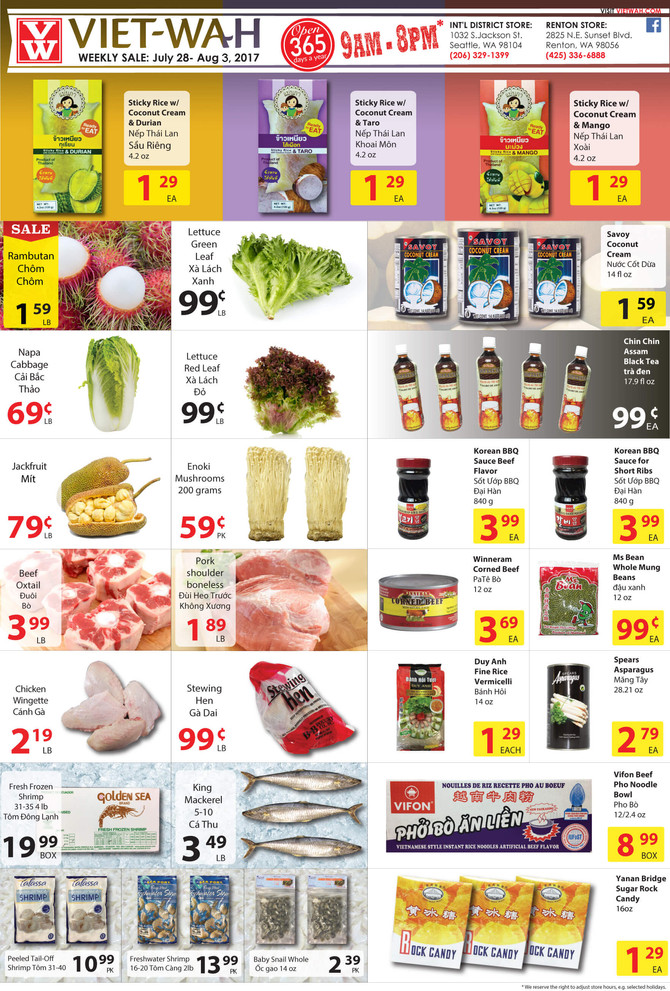Weekly Ad (July 28 - Aug 3, 2017)