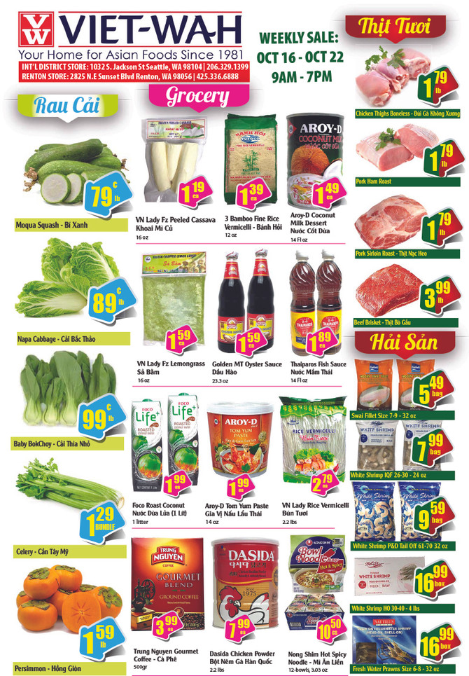 Weekly Ad (Oct 16-22, 2020)
