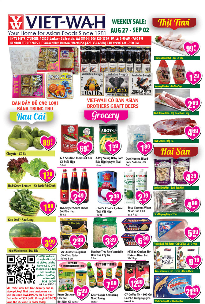 Weekly Ad (Aug 27 - Sept 2, 2021)