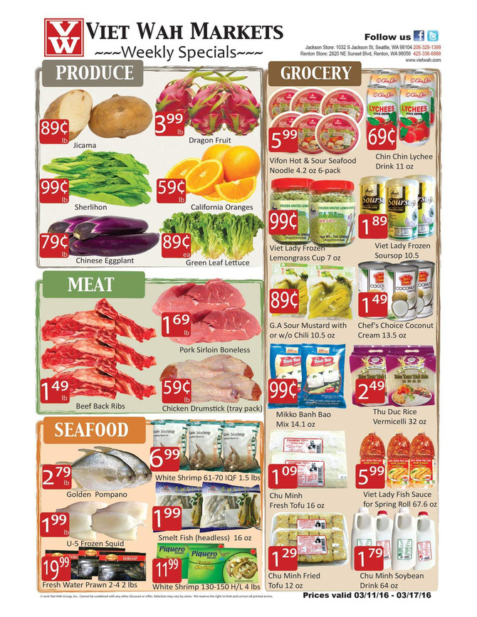 Weekly Ad March 11-17, 2016