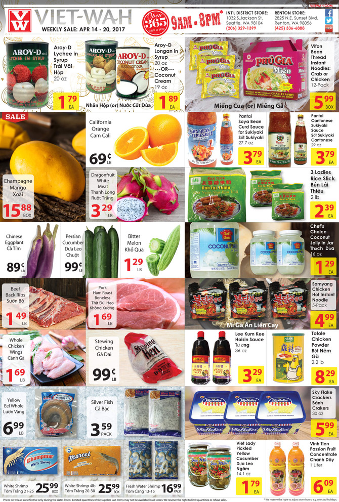 Weekly Ad (Apr 14-20, 2017)