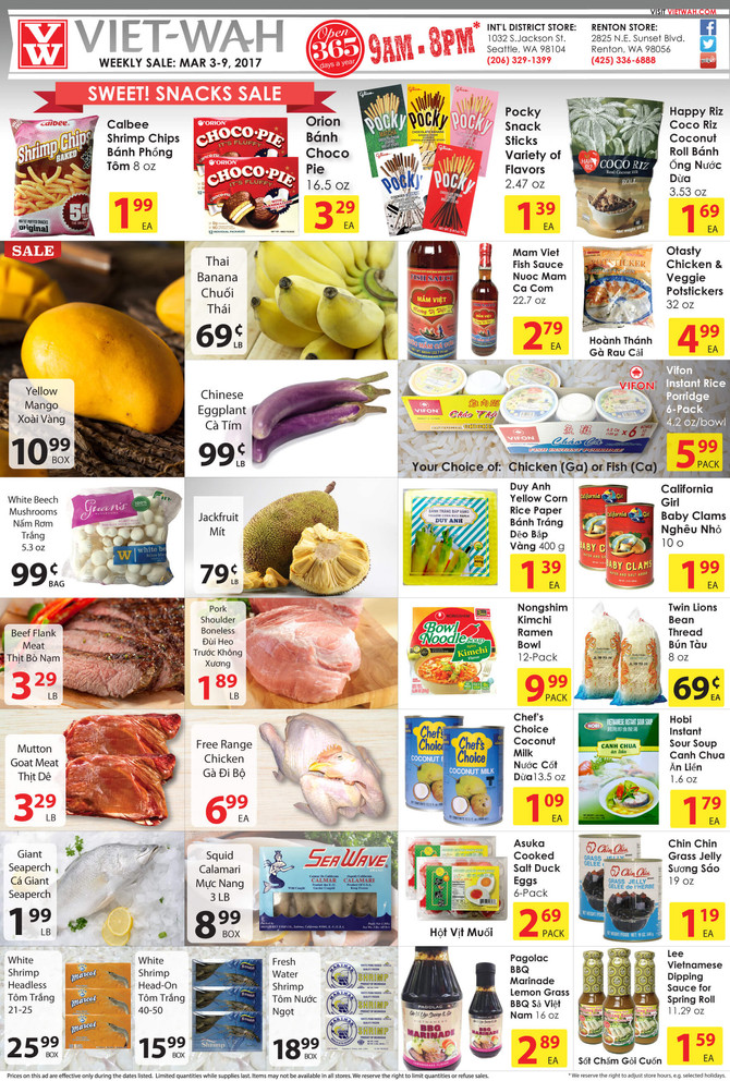 Weekly Ad (March 3-9, 2017)
