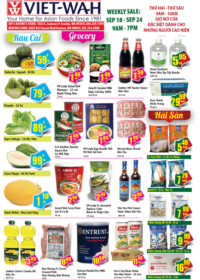 Weekly Ad (Sept 18-24, 2020)