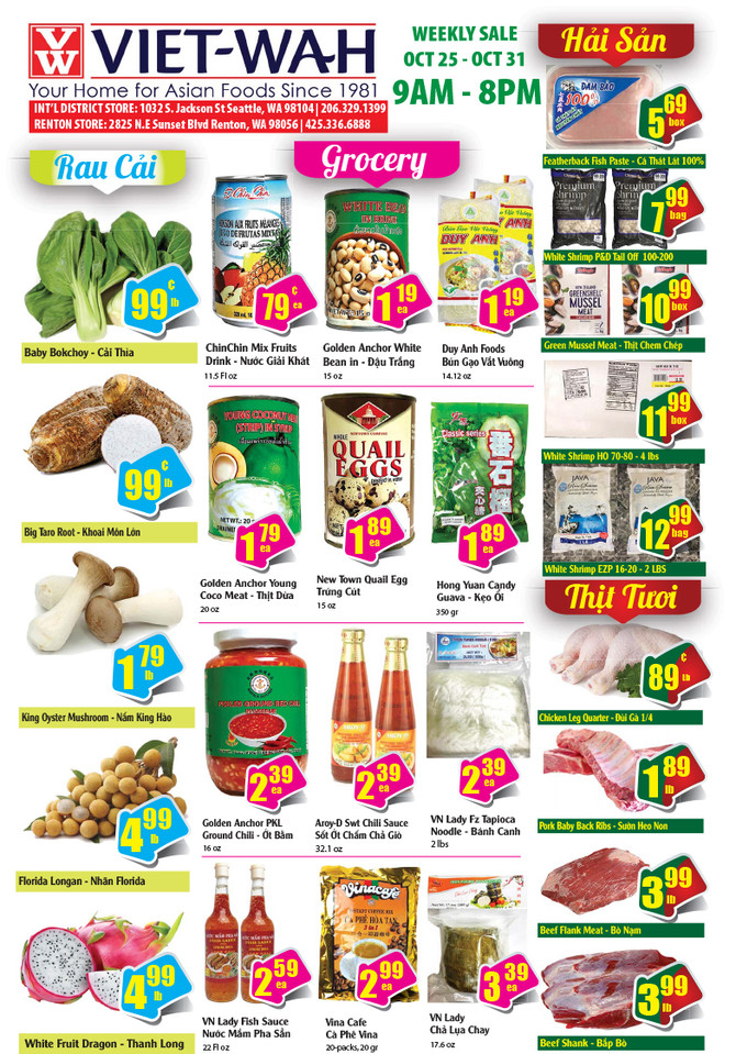 Weekly Ad (Oct 25-31, 2019)