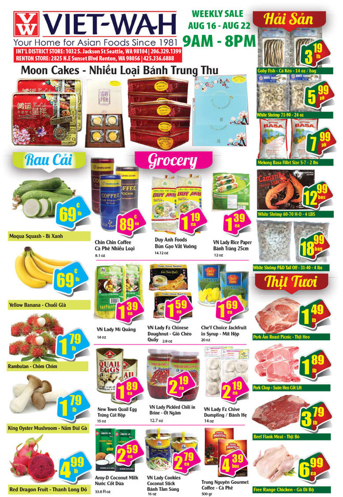 Weekly Ad (Aug 16-22, 2019)