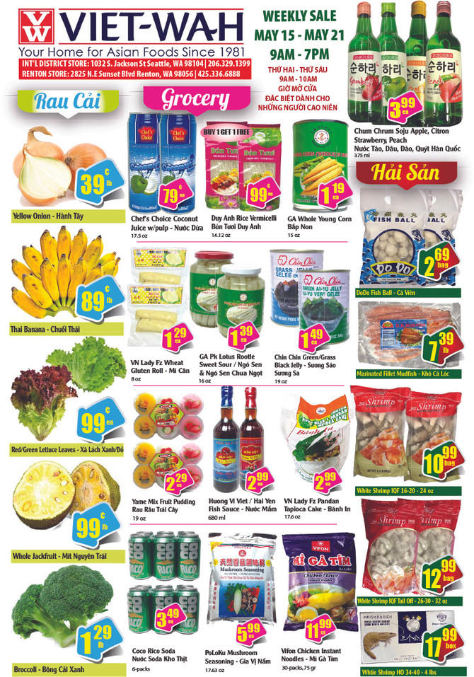 Weekly Ad (May 15-21, 2020)