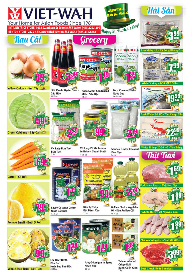 Weekly Ad (March 16-22, 2018)