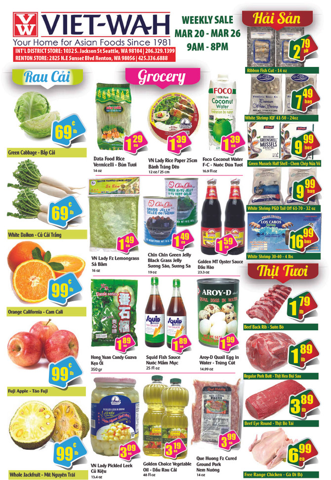 Weekly Ad (Mar 20-26, 2020)