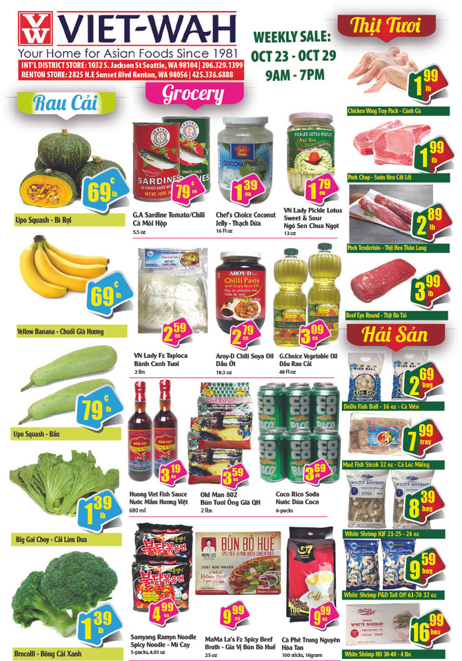 Weekly Ad (Oct 23-29, 2020)