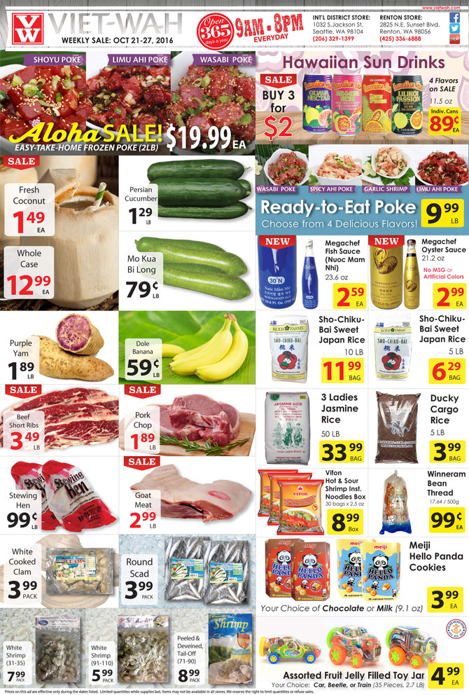 Weekly Ad (Oct 21-27, 2016)