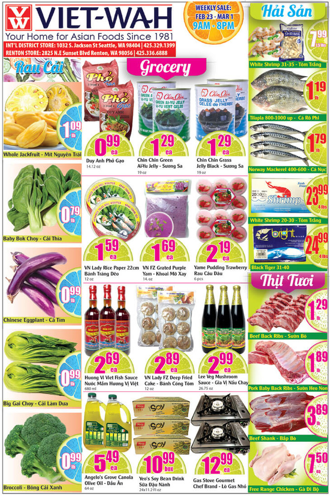 Weekly Ad (Feb 23-Mar 1, 2018)