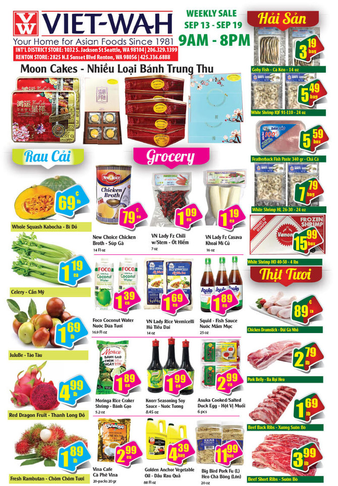 Weekly Ad (Sept 13-19, 2019)
