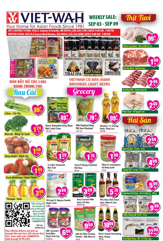 Weekly Ad (Sept 3-9, 2021)