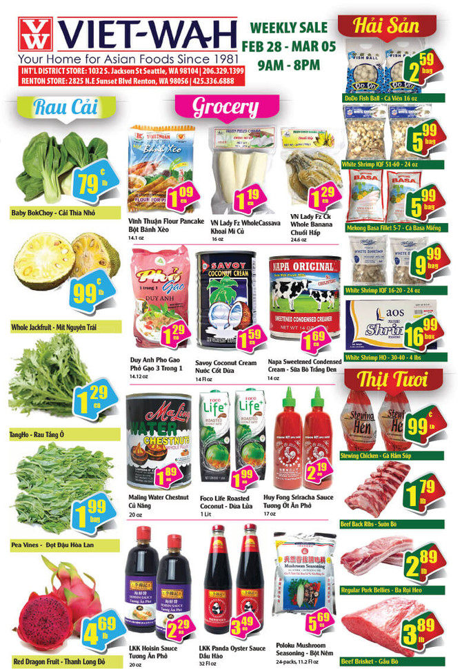 Weekly Ad (Feb 28 - March 5, 2020)
