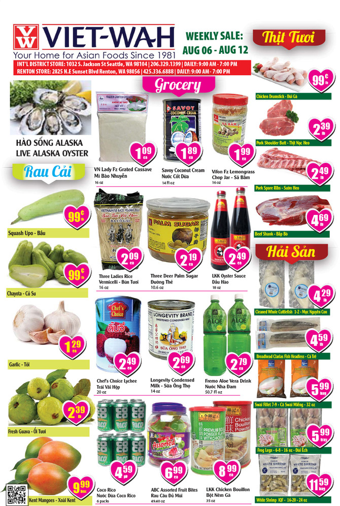 Weekly Ad (Aug 6-12, 2021)